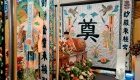Taoist Funeral Packages - Gallery