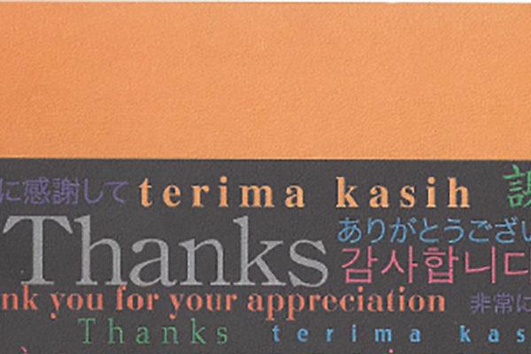 testimonials-thankyoucard